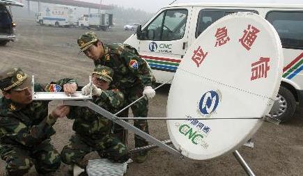 軍地聯合應急能力顯著提升:隴南開展大規模應急演練