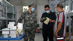 鄭州聯保中心某倉庫藥材供應站科學採購分發保障各項供應任務