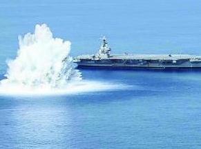 """艦旁引爆18噸炸藥,威力相當于3.9級地震 """"福特""""號完成首次衝擊試驗"""