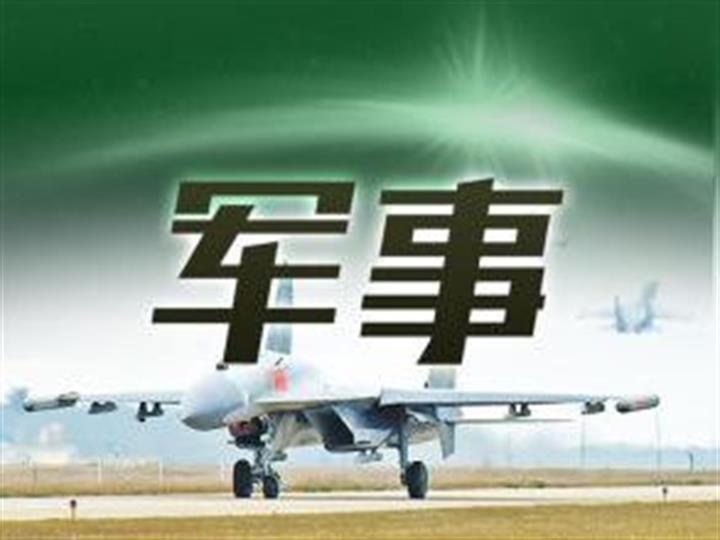 打贏未來戰爭,必須強化科技創新對戰鬥力增長的貢獻率