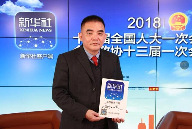 劉權輝:以陶瓷為代表的中國文化産業將迎來發展新節點