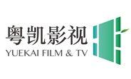 粵凱影視傳媒——影視版權投資交易綜合傳媒平臺