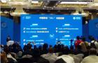 《5G瞰天下》|楊傑:推動5G融入百業、服務大眾