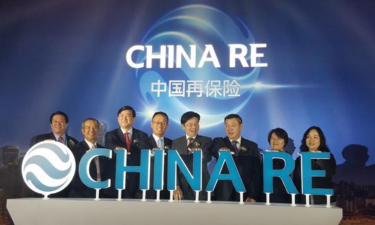中再集團設立新加坡分公司