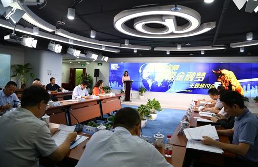 2015互聯網金融的普惠夢研討會