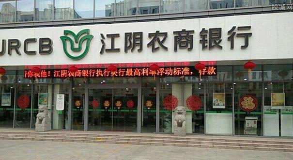 銀行年報大戲提前開幕 江陰銀行首秀答卷欠佳