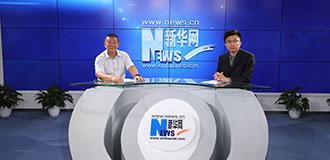 中國平安集團:普惠金融大發展 造血係統新模型