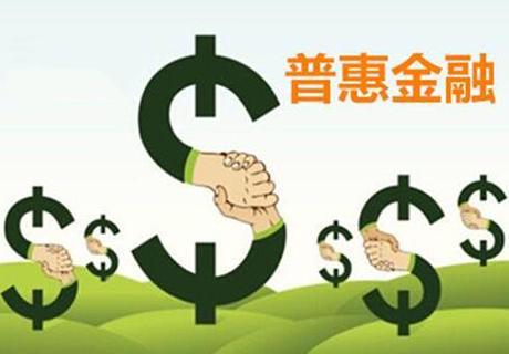 成都農商行普惠金融獲讚 打通産業鏈金融破融資難瓶頸