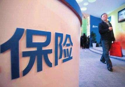 保監會:外資保險公司總資産突破萬億元