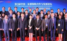 中國東盟欲深化保險合作推動經貿升級