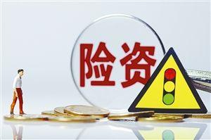 """險資定調四季度投資策略擒拿結構性""""龍頭"""""""