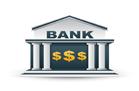 銀行開售新一輪國債