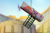 匯率政策應穩中求進