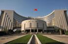 央行要求強化金融標準應用普及
