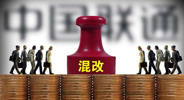 行業+地方 險資雙管齊下參與國企混改