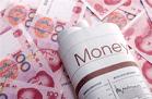 人民幣匯率將更具彈性