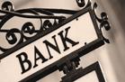 銀行業須專注主業保持穩健