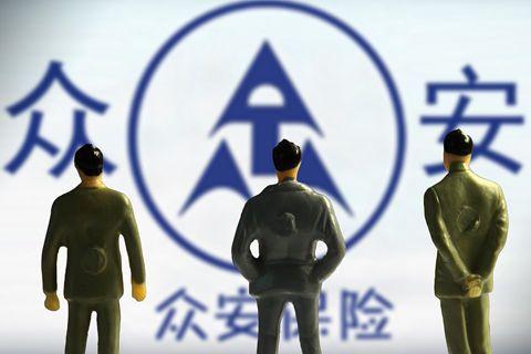 市盈率4750倍!眾安在線將在香港募資109億港元