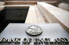 英國央行貨幣政策預期收緊