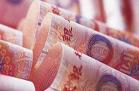 人民幣對美元中間價大跌逾百基點