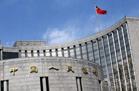 央行周二再次凈投放1500億 理財收益率現回調