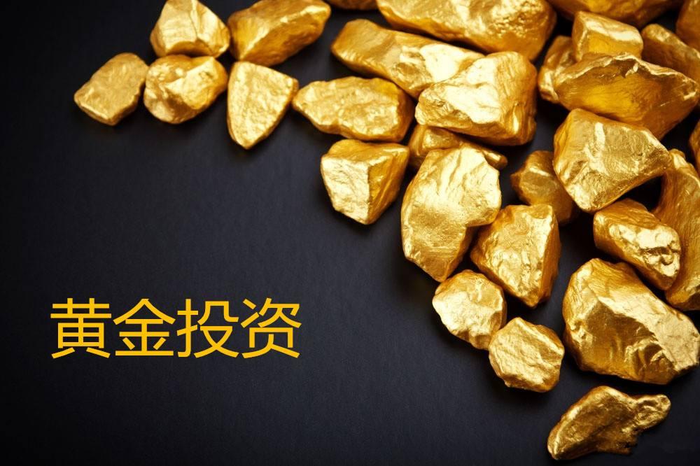 """""""金甲蟲""""的秘密:黃金投資也有""""章魚哥"""""""