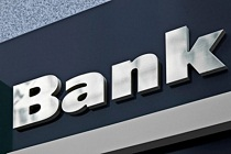 9月銀行業資産與負債同比增速創年內新低