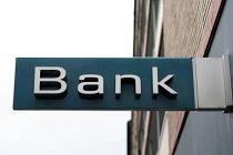 四季度銀行房貸額度再吃緊
