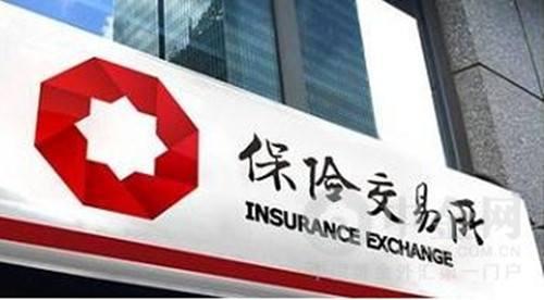 上海保交所發布結算銀行管理辦法