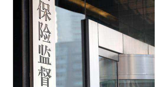 陳文輝:全面推進保險監管重塑