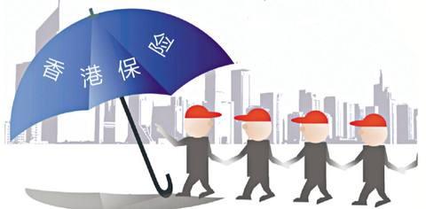 價值凸顯競購激烈 香港保險牌照引內地資本垂涎