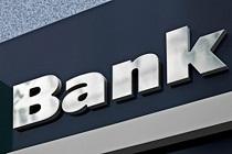 銀行業績回暖 不良壓力緩釋