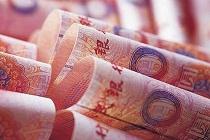 人民幣中間價升破6.4 創逾兩年新高