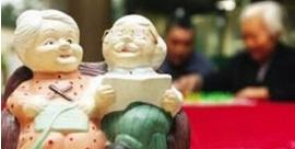 消費養老保險屢成傳銷噱頭 專家建議審慎試點推廣並加強監管
