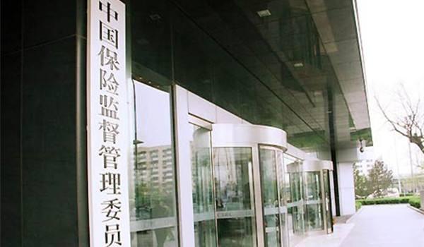 陳文輝:險資運用要遵循十項基本原則
