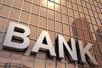 銀行理財轉型見效 回歸資産管理本源