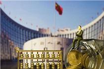 央行定調貨幣政策 穩健中性