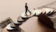 兩部門規范保險機構內保外貸業務