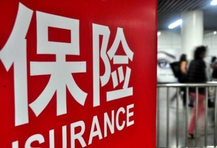 北京人壽籌建13個月獲準開業
