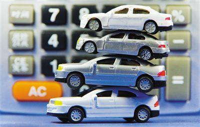 多巨頭違規返利受重罰 車險市場進強監管周期