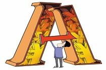 質押新規實施在即 多公司解除平倉風險警報