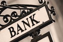 四家大型銀行河北 雄安分行獲批開業
