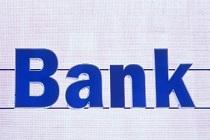 商業銀行股權管理辦法配套文件發布