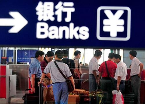 五部門支持商業銀行拓寬資本補充渠道