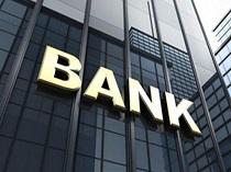 央行調查顯示:一季度貸款總體需求指數上升