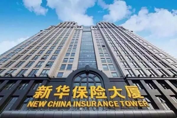 新華保險資産規模首次突破7000億元 健康險産品表現搶眼