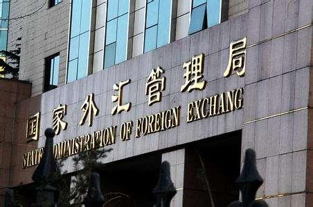 外匯局:擬增加上海深圳QDLP和QDIE總額度