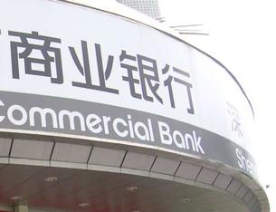 """商業銀行""""八仙過海""""謀轉型"""