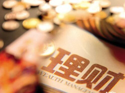 銀行資管轉型