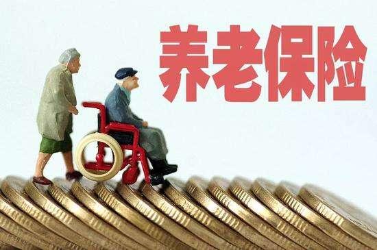 個人稅收遞延型商業養老保險産品開發指引發布